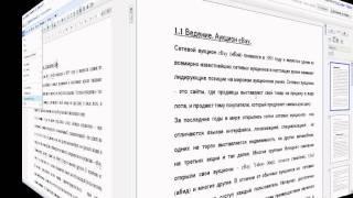 настройки и печать страницы в Google Docs (15/56)