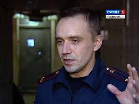 Сотрудники первого СИЗО Костромы рассказали о тайнах одной из самых старых тюрем России