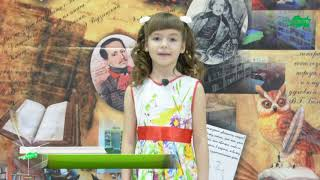 'Литературная гостиная' Виолетта Беляева 'Мамочка'