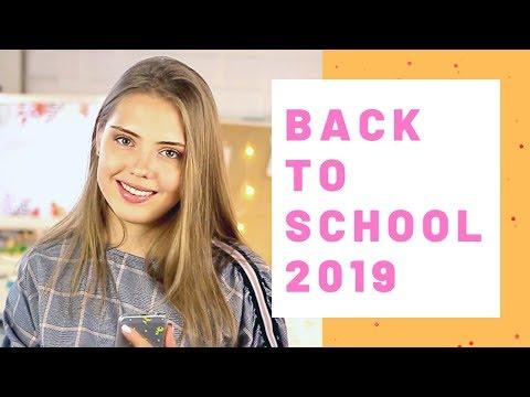 BACK TO SCHOOL 2019 || Всё для приятной учёбы