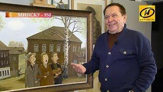 Валентин Губарев и его знаменитые трогательные картины