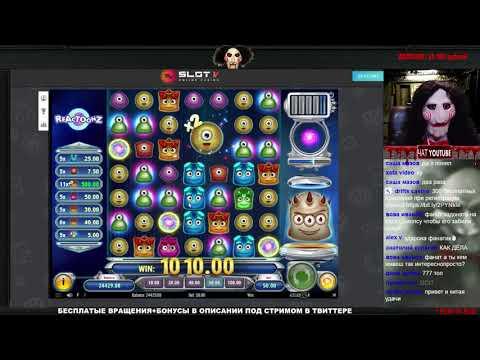 Игровые автоматы бригада игровые аппараты максбет онлайн