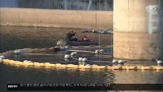가창댐 취수구 안전진단 중 잠수사 1명 실종