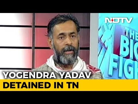 Activist Yogendra Yadav Says Arrested In Tamil Nadu Over Farmers' Protest