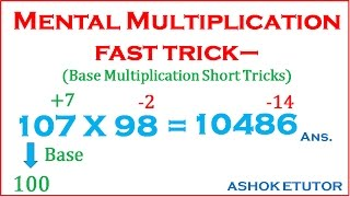 Fast Multiplication Short Math Tricks // Base Multiplication Maths Tricks -