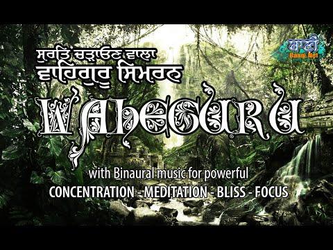 Waheguru-Simran-Relaxing-Binaural-Music-Powerful-Meditation-Amp-Bliss-1-Hour
