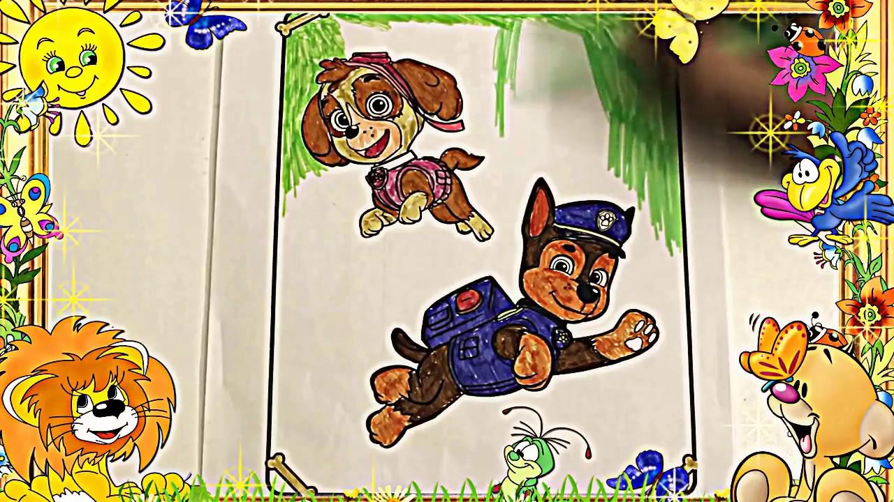 Paw Patrol Coloring Patrulha Pata Jogos De Pintar Patrulha