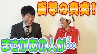 麒麟川島さんが絶対にテレビではしない話をしてくれました