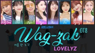 Lovelyz (러블리즈) – Wag-zak (여름 한 조각) OT8 Ver. (LYRICS) [Han Rom Eng Colour-Coded]