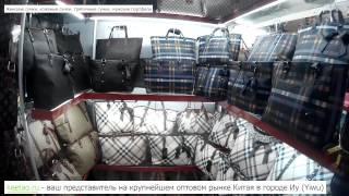 Женские кожаные и тряпичные сумки, мужские портфели(, 2014-10-07T15:21:20.000Z)