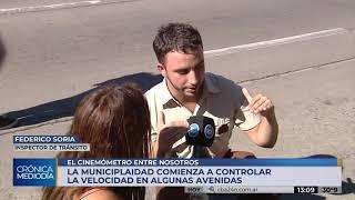 Municipalidad ya realiza controles de velocidad en accesos a Córdoba