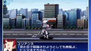 Super Robot Wars UX: Linebarrels of Iron (Manga Ver.) - All Enemy  Attacks Part  1