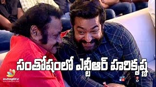 Jr NTR and Hari Krishna`s Most Happiest Moments @ ISM Audio Launch ...