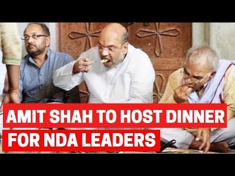 BJP President Amit Shah to host a dinner for NDA leaders on Tuesday
