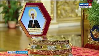 Волгоградцы могут поклониться мощам святой Матроны Московской
