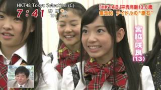 【HD 60fps】 HKT4...