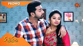 Chithi 2 - Promo  22 Feb 2021  Sun TV Serial  Tamil Serial
