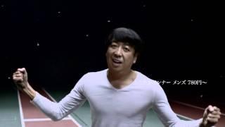 日村勇紀 大久保佳代子 イオン CM Yuki Himura/Kayoko Okubo | AEON com...