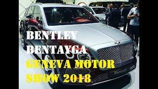 Bentley Bentayga Hybrid world premiere Geneva Motor Show 2018 смотреть