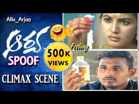 Allu Arjun | Aarya Spoof | Climax Scene 2017 | Sukumar | dsp