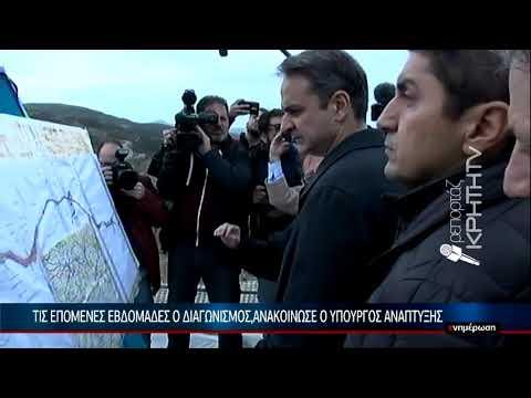 """Α.Δ Γεωργιάδης: """"Ελληνικό της Κρήτης η πρώης αμερικάνικη βάση"""""""