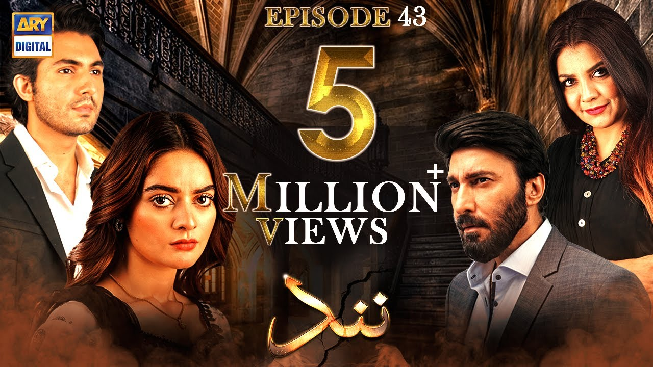 Download Nand Episode 43  [Subtitle Eng]  - 15th October 2020 - ARY Digital Drama