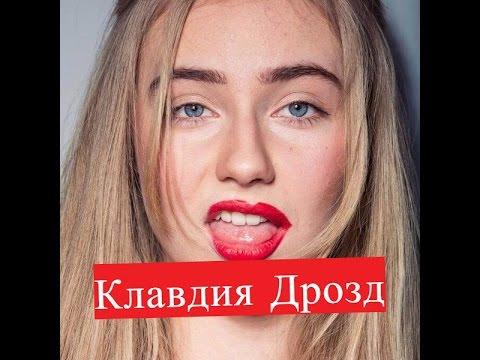 Максим Дрозд личная жизнь, биография, фильмография, фото?