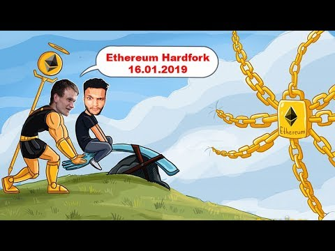 Ethereum Hard Fork on 16.01.2019 !! Janiye Puri Information