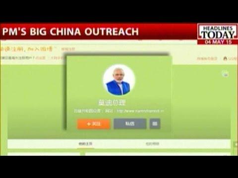 PM Modi Joins China
