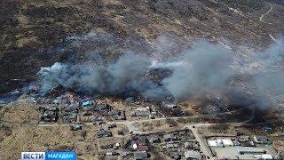 Большой пожар на окраине Магадана