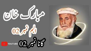 Mubarak Khan   LATE   Old Khowar Funny Song   Paza Lantano Chakay Ma E Bararay