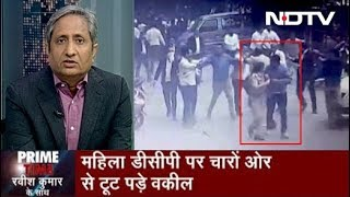 Prime Time, Nov 07, 2019 | New Video Of Delhi Court Clash Shows Lawyers Chasing Woman Officer