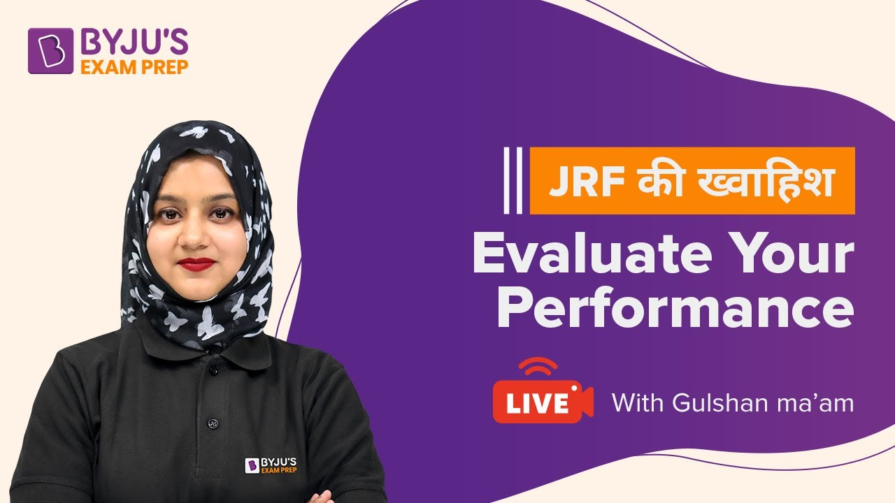 Download UGC NET 2021   Evaluate Your Performance   Paper 1   Gulshan Mam   BYJU'S Exam Prep