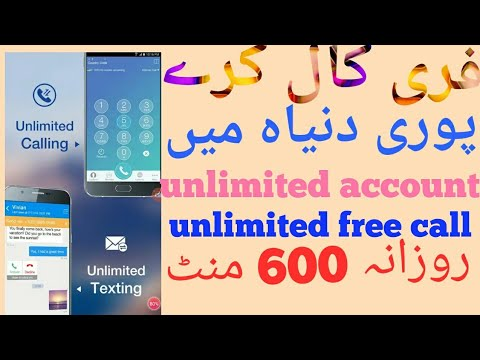 Unlimited free call unlimited account bast app