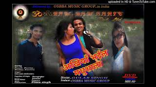 OSBBA MUSIC GROUP.......AKHIYAN BHAIL MADHUSHALA ...TITLE SONG..M