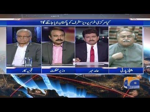 Capital Talk - 31 August 2017 - Geo News