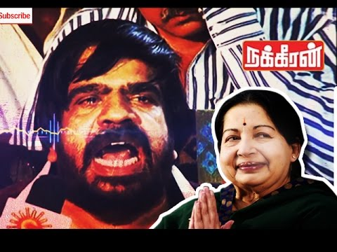 Jayalalitha Admitted in Hospital | T Rajender Prayer