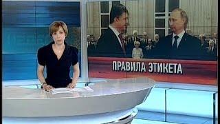 «Неделя» с Марианной Максимовской: полная версия за 07.06.2014 смотреть онлайн (РЕН ТВ)