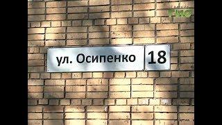жители Октябрьского района активно участвуют в федеральных и областных программах по благоустройству