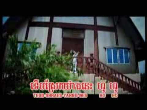 jong sraek klang klang ( khmer karaoke sing a long )