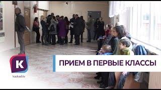 В Калининграде принимают заявки на обучение в недостроенном образовательном учреждении