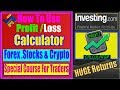 How to Use investing.com Profit/Loss Calculator For Forex,Crypto & Stocks,2019