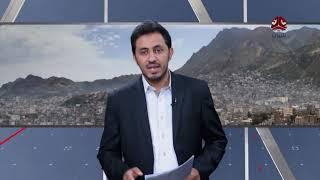 تعز في أسبوع ... الحلقة 2 | تقديم عمار غيلان - يمن شباب