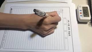 [손해사정사 D-83] 로이즈학원 제3보험 문제풀이 1…