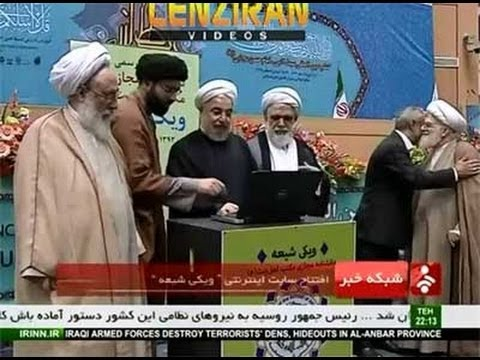 "Hassan Rohani inaugurated ""Wiki Shia"" web site in ""Sebtolnabi"" international conference !"