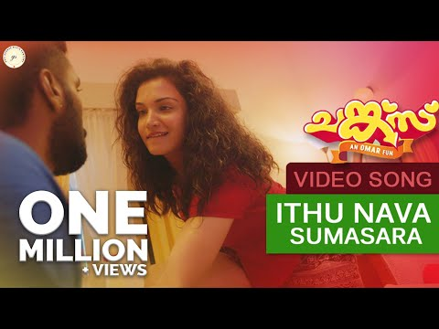Chunkzz Official Video Song | Ithu Nava Sumasara | Gopi Sundar | Omar Lulu | Honey Rose