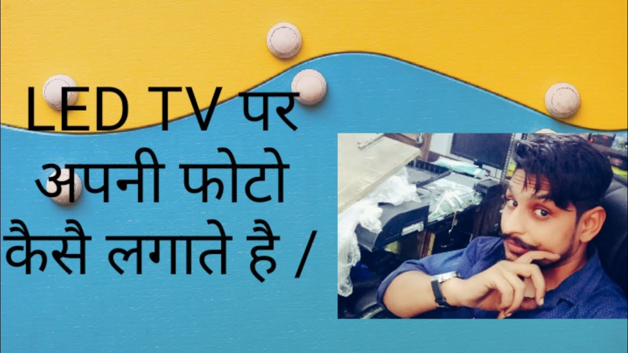 How to change smart led tv logo