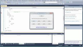 Видео Урок MQL 4 (оператор if part 2).mp4