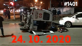 Фото ☭★Подборка Аварий и ДТП от 24.10.2020/#1401/Октябрь 2020/#авария