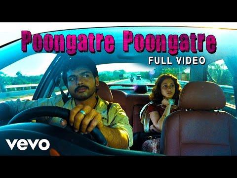 Poongatre Poongatre Song Lyrics From Paiyaa